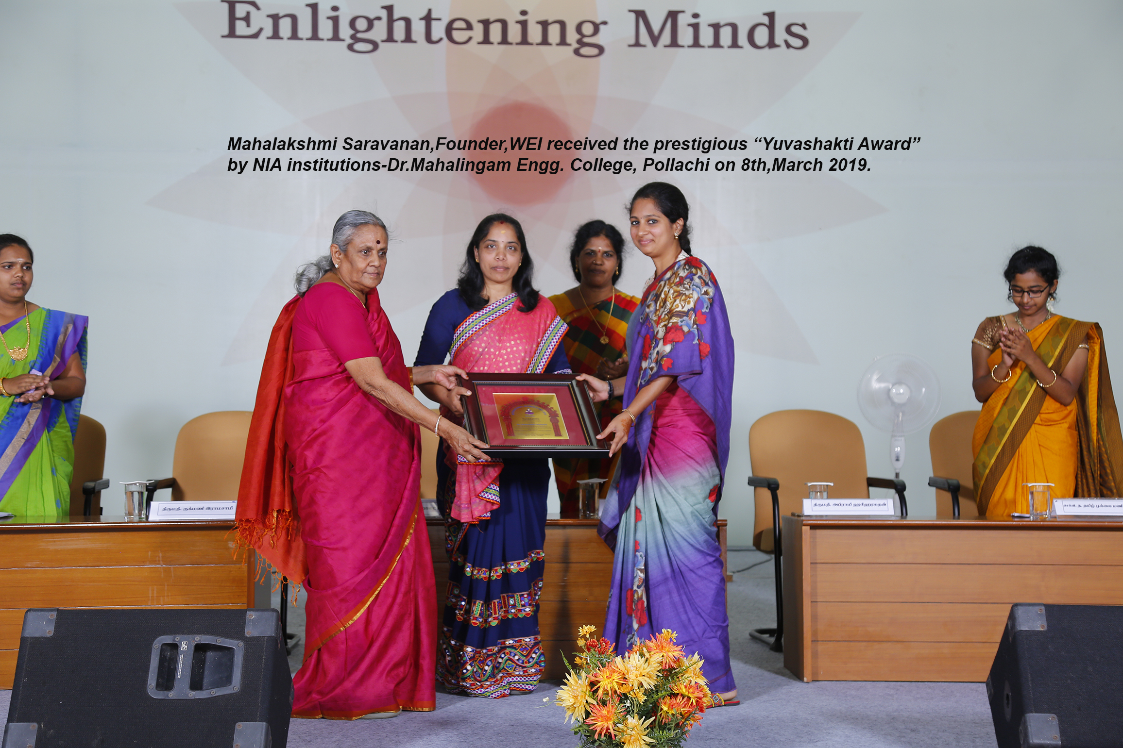 Women Entrepreneur Award